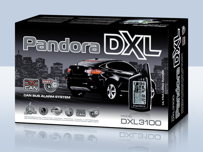 pandora DXL3100